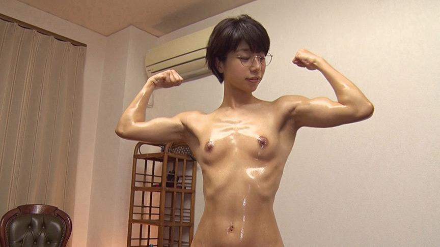 脱いだらすっごい筋肉でした!! かな 20歳 画像 4
