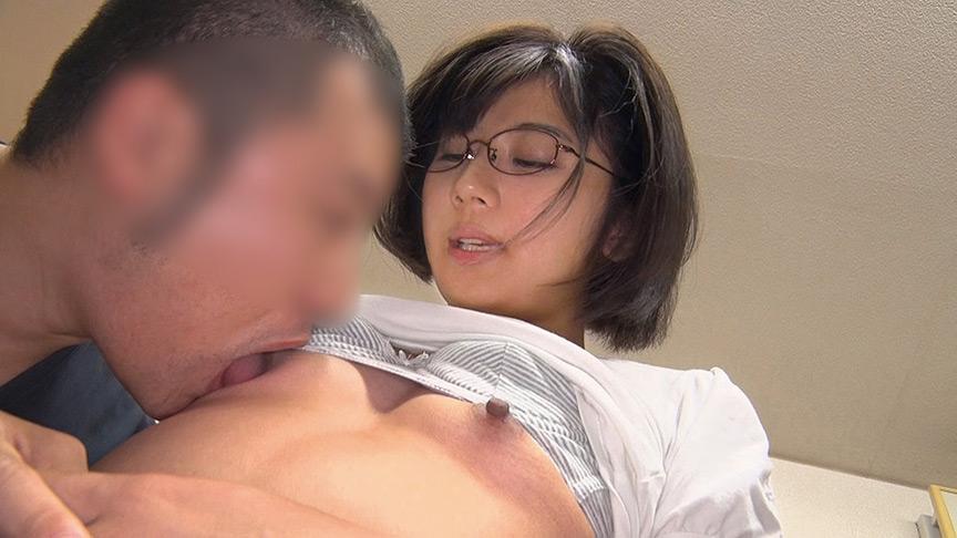 工業高校出身の地味なメガネ女子 はるか(20歳) 画像 1