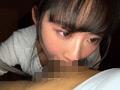 チョイ痴女いもうと誘惑セックスのサムネイルエロ画像No.9