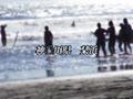 ビーチ×ナンパ VOL.05 サムネイル-20