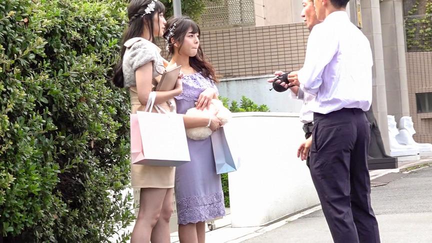 結婚式帰りの素人美女たちをファッション撮影と騙してナンパハメ撮りSP!! 19枚目