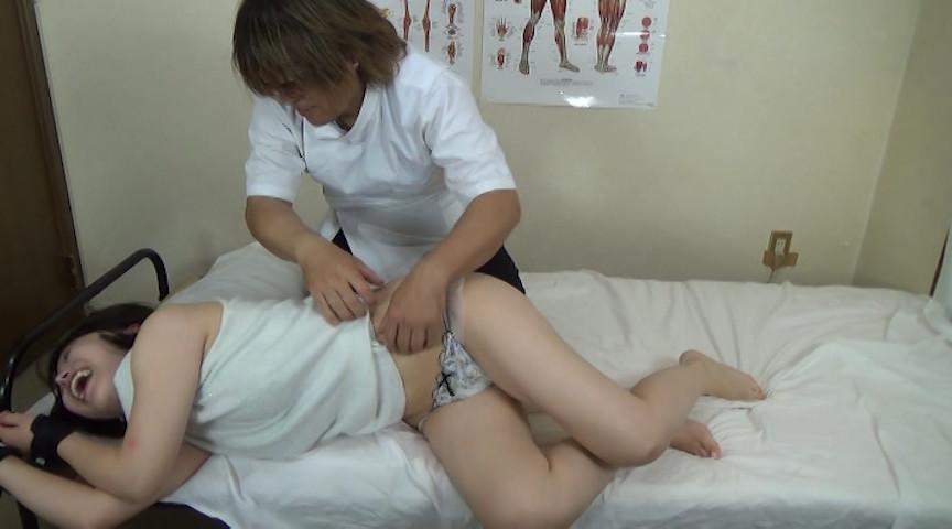 くすぐりマッサージ治療院9 由美子 画像 7