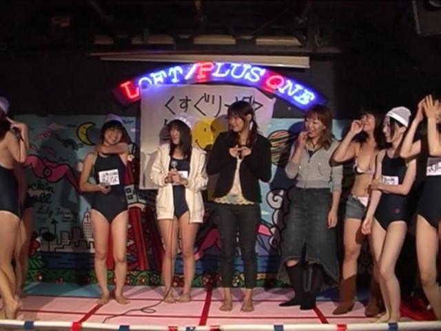 くすぐリングス Vol.10 スク水だよ全員集合!!編 画像 2