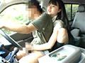 突然背後から女子校生が運転中に手コキ アイコン