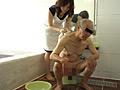 義父風呂3 の画像10