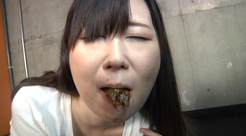 口の中にウンコされる女 画像 3