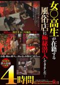 ガチンコ全裸レズバトル6|人気のOL・お姉さん動画DUGA|ファン待望の激エロ作品