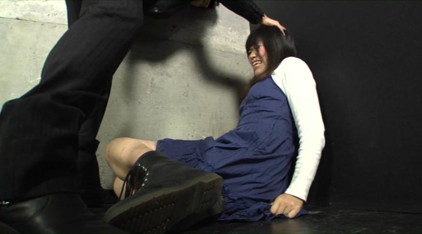 人妻お仕置 巨尻スパンキング 画像 14