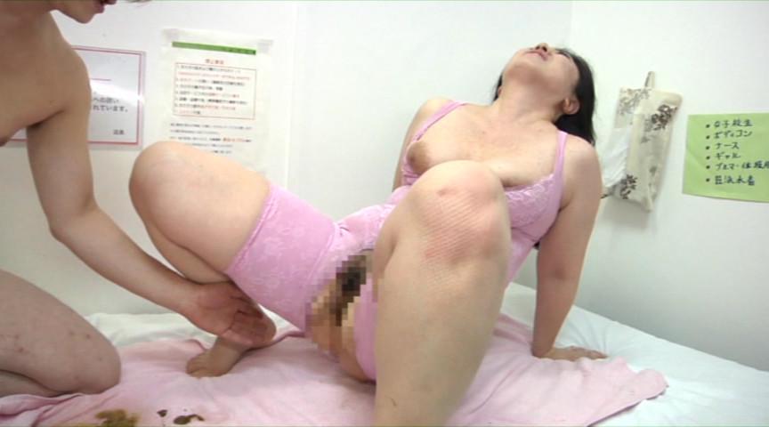 脱糞クソまみれ 尻穴セックス2 画像 14