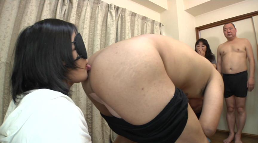 お母さんの肛門を味当てする娘 の画像1