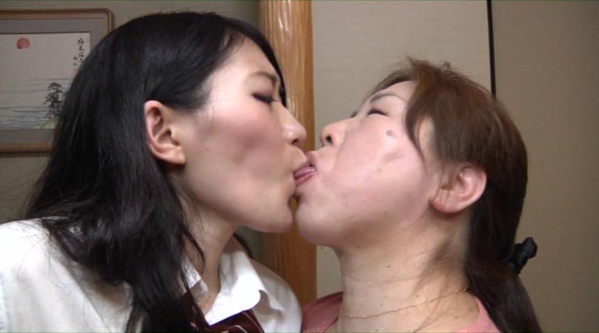 おばちゃん熟女と女子校生のネットリベロキスレズ 画像 5