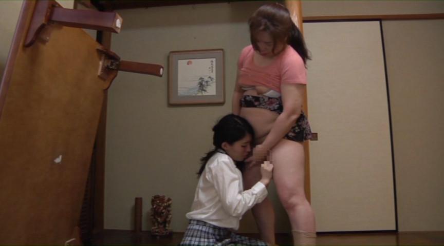 おばちゃん熟女と女子校生のネットリベロキスレズ 画像 9