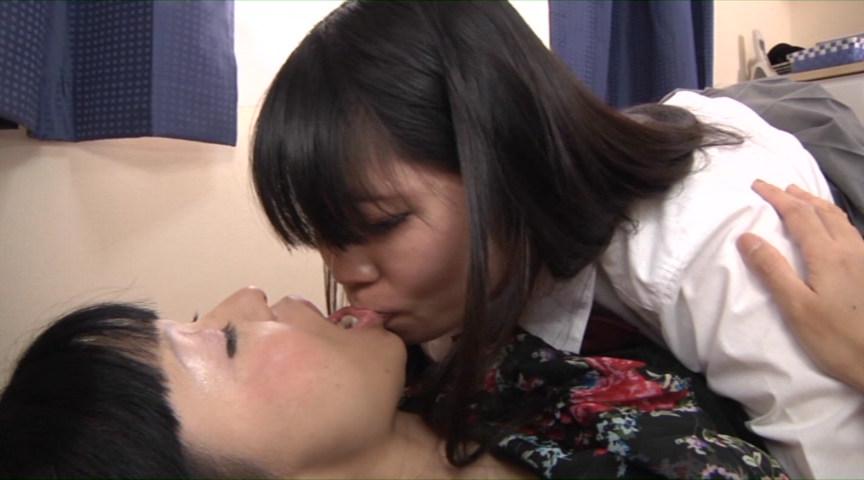 おばちゃん熟女と女子校生のネットリベロキスレズ 画像 18