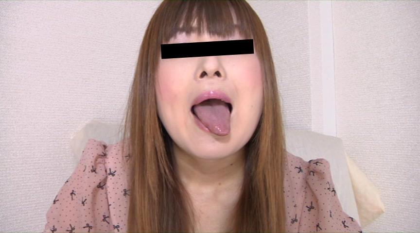 すけべ舌の表裏 垂れる唾液