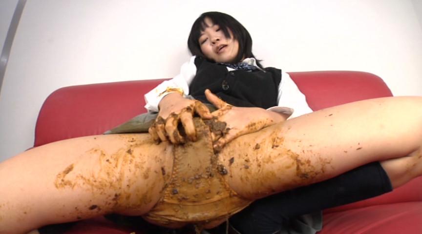 自分の糞を膣にパンパンに詰め込んでオナニー 8枚目