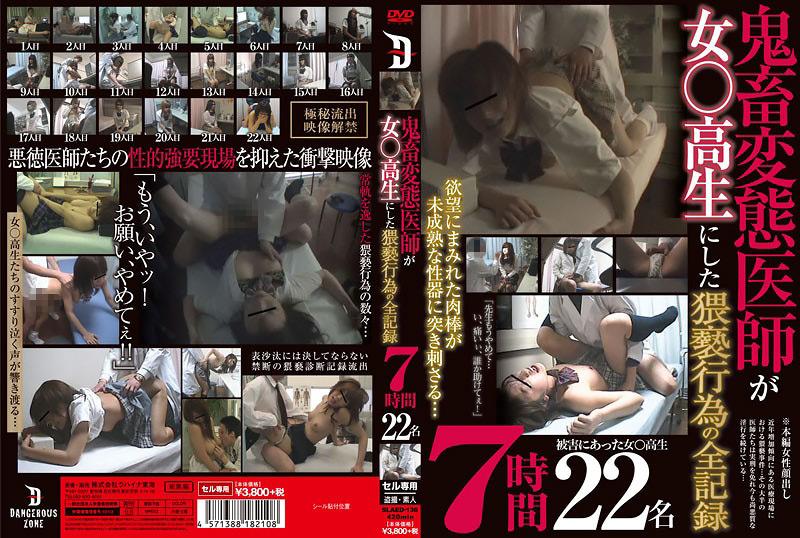 ヘアヌード画像まとめ134枚(^ω^)日活ロマンポルノで 水島裕子