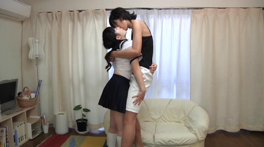 身長差レズ 180cm以上の女と150cm未満の女のサンプル画像10
