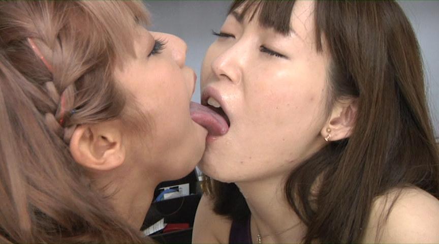 唾液接吻2 涎交換 画像 16