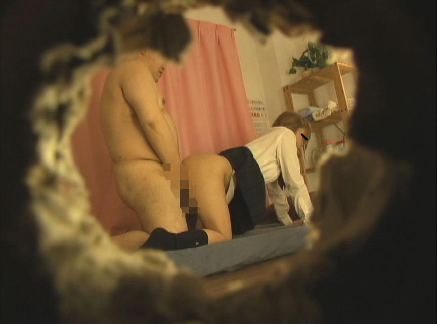 金と性欲と女子○生 画像 19