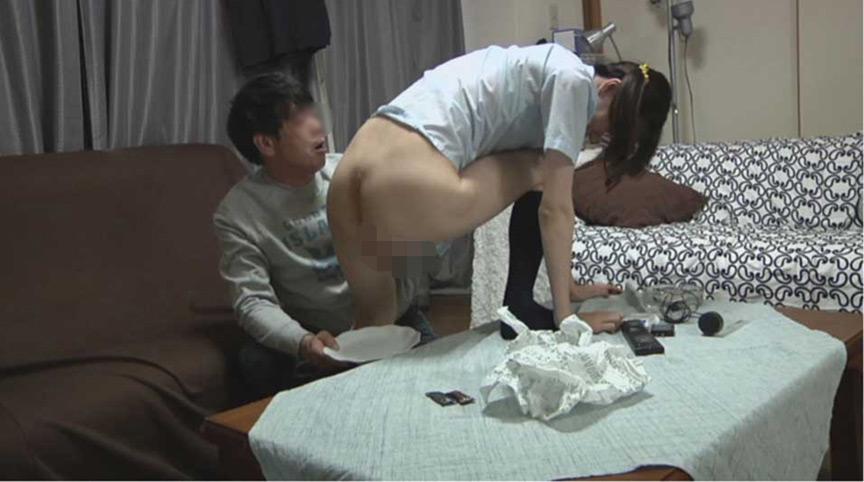 知り合った女子○生を騙し糞まみれのスカトロファック 画像 6