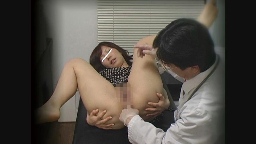 腸内丸見え&肛門内うんこ健診! 画像 8