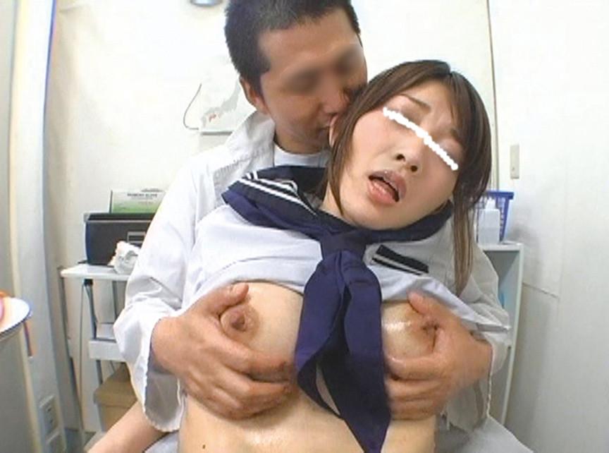 乳もみ保健体育 3枚目