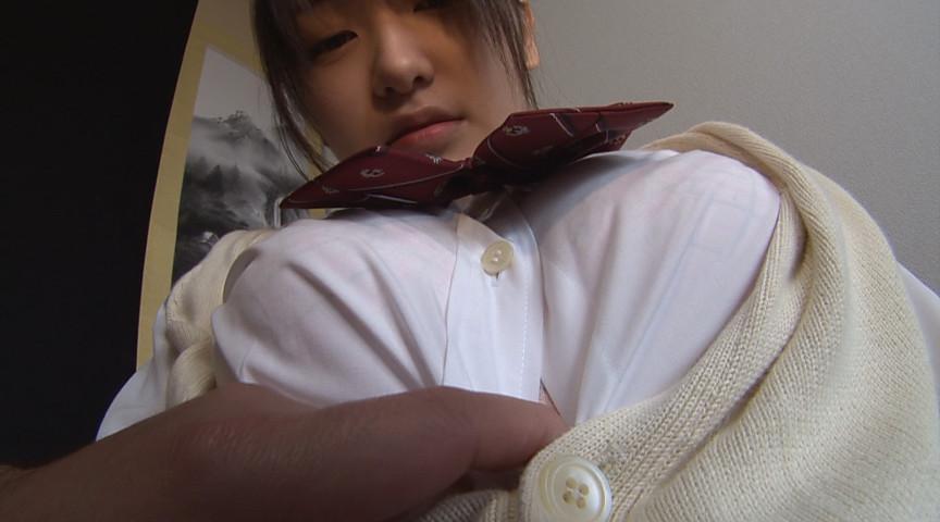 体育会系部活少女 剣道部 ななのサンプル画像