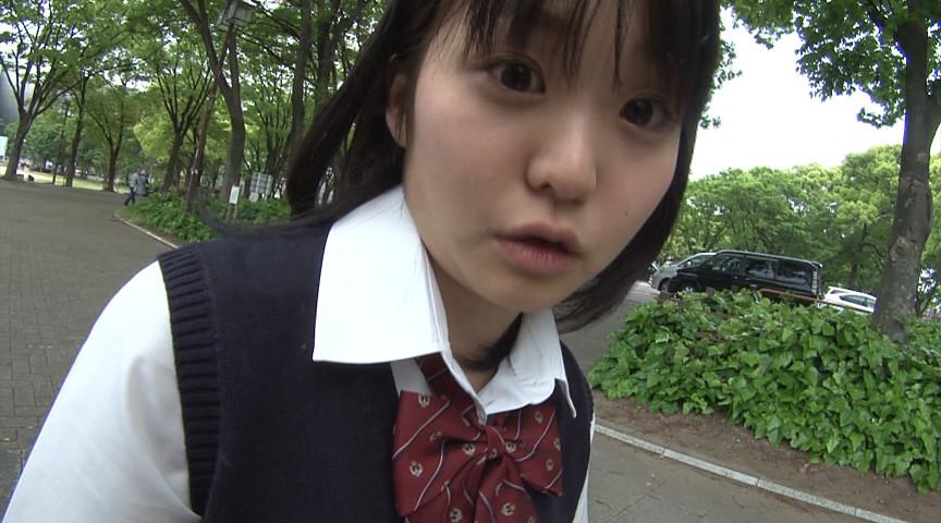 文化系部活少女 演劇部 くるみのサンプル画像