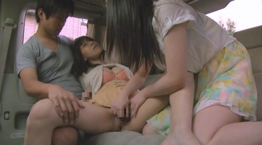 部下に寝取られた上司の妻2 秋野千尋 羽月希