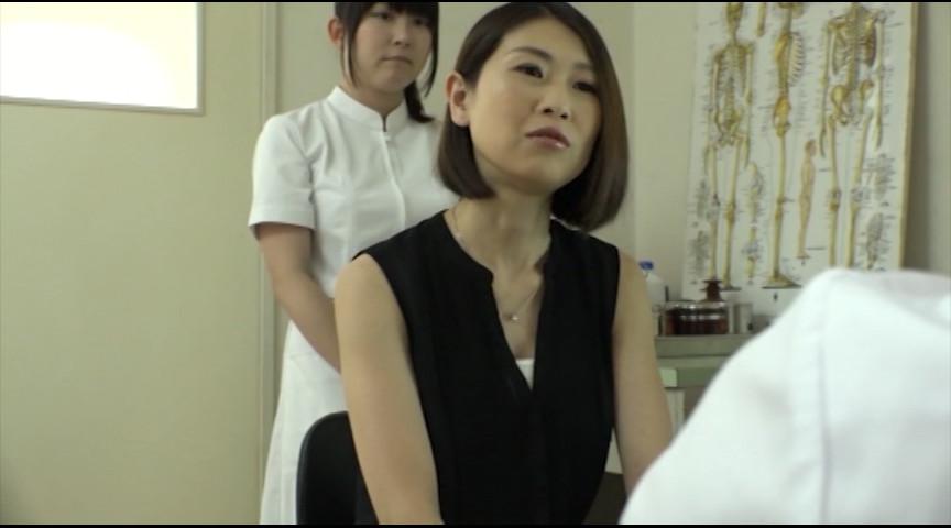 産婦人科痴〇!!2のサンプル画像