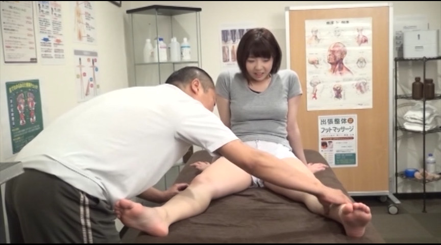 短期集中型プログラム失禁・痙攣マッサージ