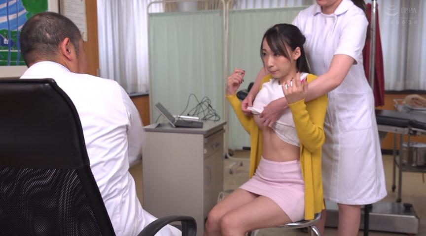 DUGA(デュガ) 盗撮 修正あり LEO