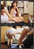 【日常エロ】絶対無理めな彼女とのラッキースケベ体験2