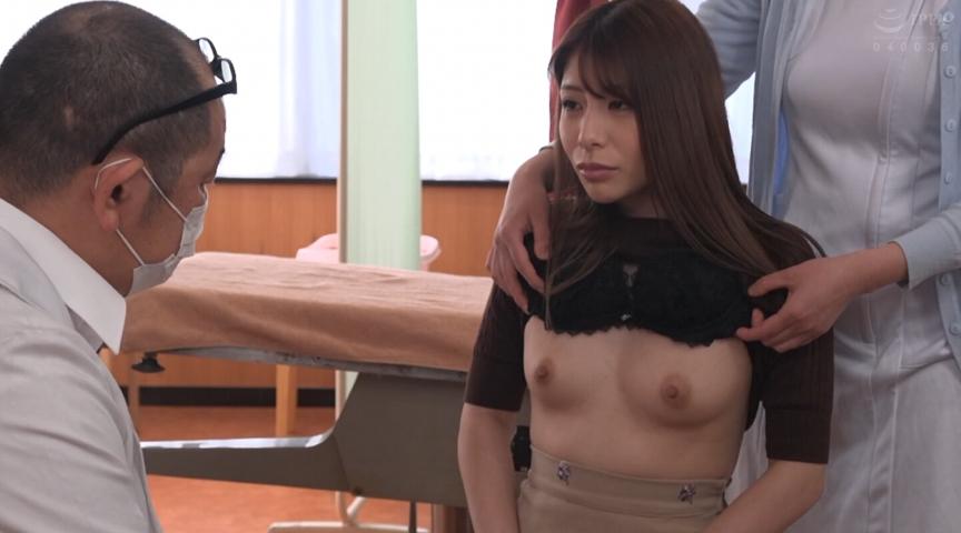 IdolLAB   leo-0489 産婦人科痴漢!!13
