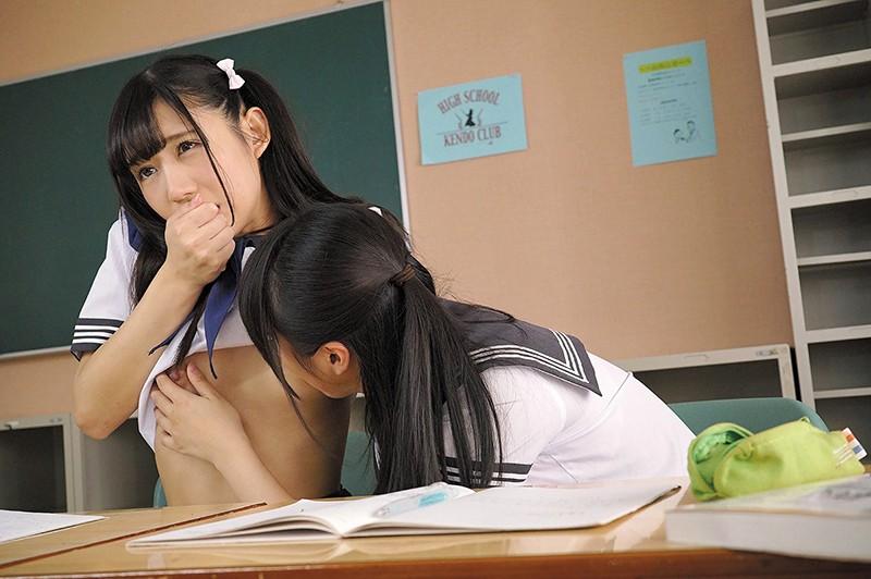 いいなりッ子とプチSの女子●生 学校こっそりレズえっち 星奈あい 愛里るい