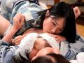 愛しのカノジョとレズれ! 木葉ちひろ 新山恵梨のサムネイルエロ画像No.3