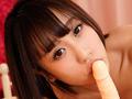 初めてのドキドキ挿入!Wペニバンレズセックスのサムネイルエロ画像No.8