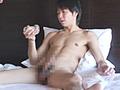昼下がりのチンポ遊び ナオキ vol.1