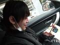 ANALSEXFUN!125 seiya vol.46・渋谷デートSP!01-1のサムネイルエロ画像No.2