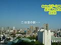 ANALSEXFUN!128 seiya vol.48品川デートSP!2後編