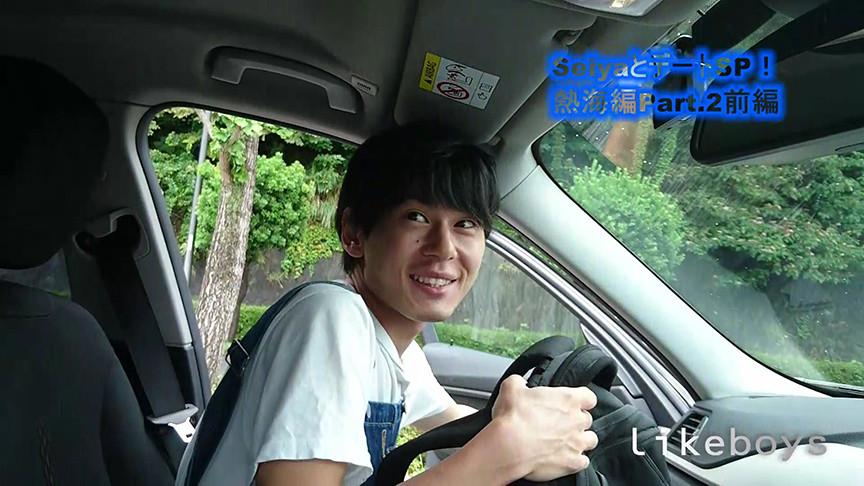 IdolLAB   likeboys-0619 ANALSEXFUN!139seiya熱海デートSP!02前編