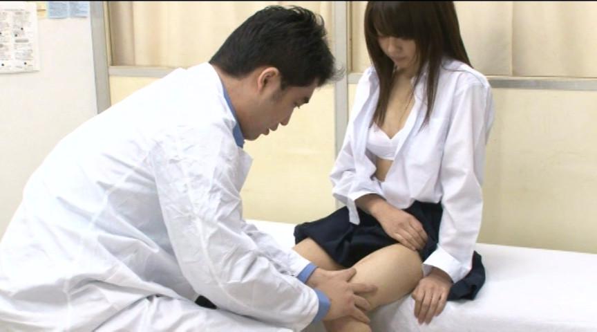 ロリ内科検診 わいせつ医師の整体マッサージ中出し 画像 1