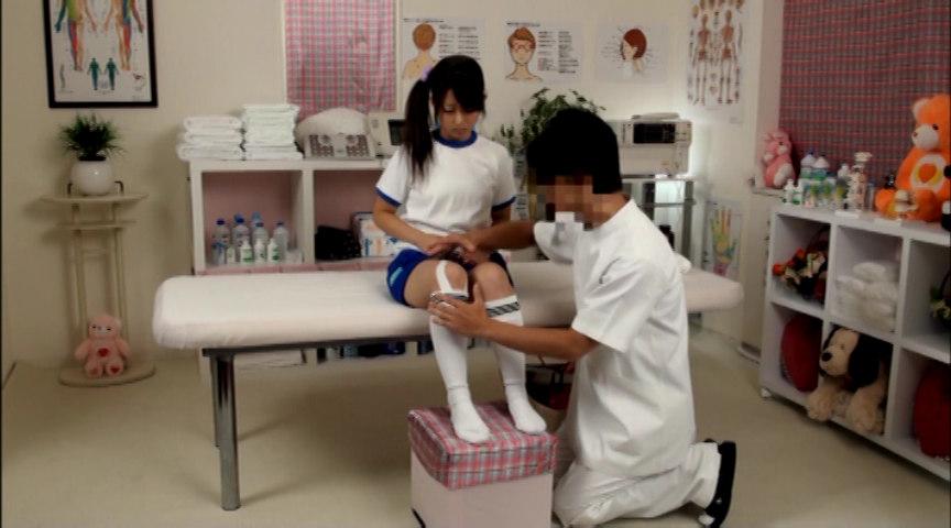 部活美少女専門マッサージ治療院のサンプル画像