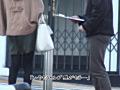 素人妻ナンパ生中出し 4時間セレブDX33