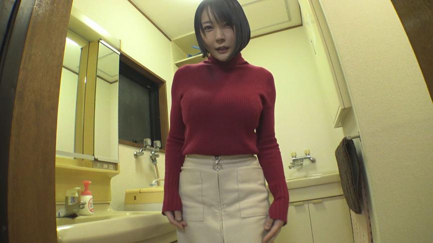 自画撮り 自慰中毒ドスケベ人妻 性欲爆発オナニー 3 画像 10
