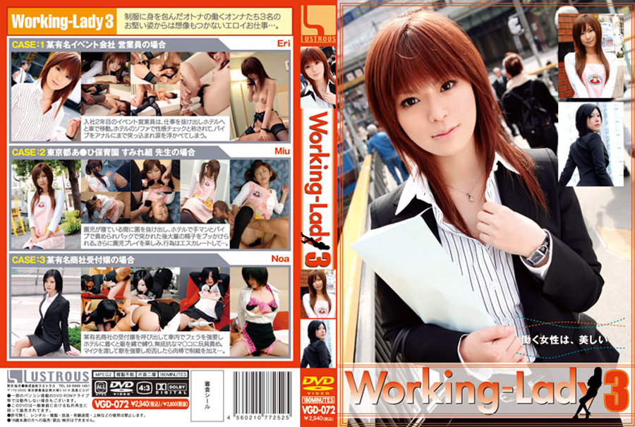 素人:Working-Lady3