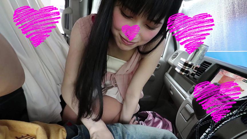 京都美人才女の車内フェラで口内発射(柴咲アイネ) 画像 2