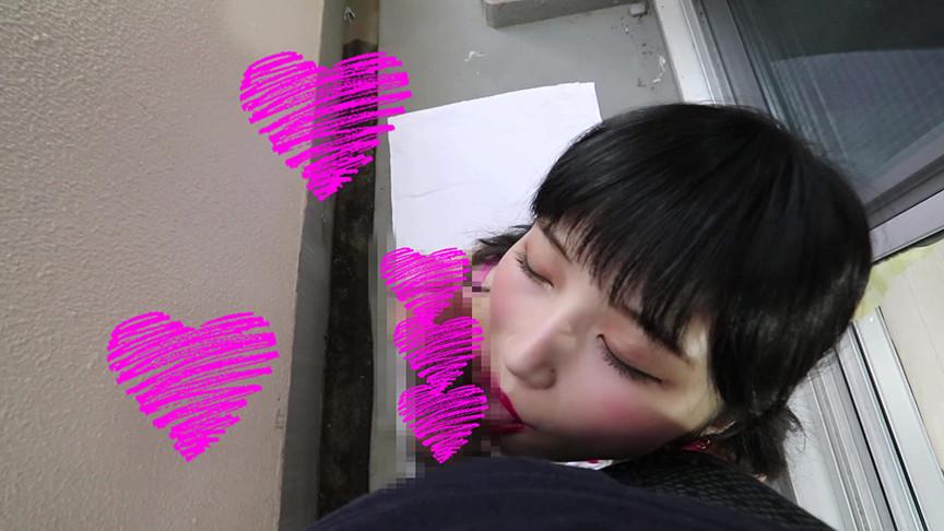 京都美人のベランダで手コキフェラ顔射(柴咲アイネ) 画像 2
