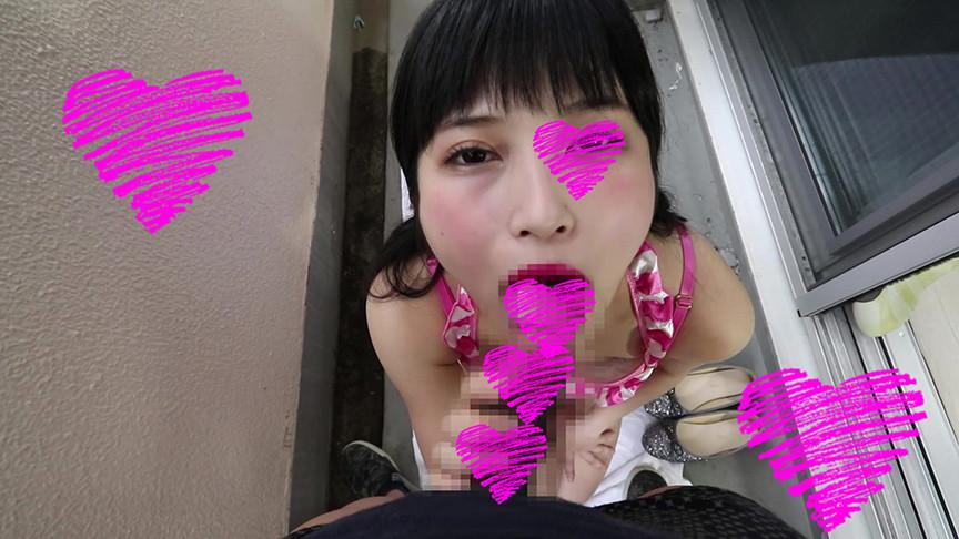京都美人のベランダで手コキフェラ顔射(柴咲アイネ) 画像 3
