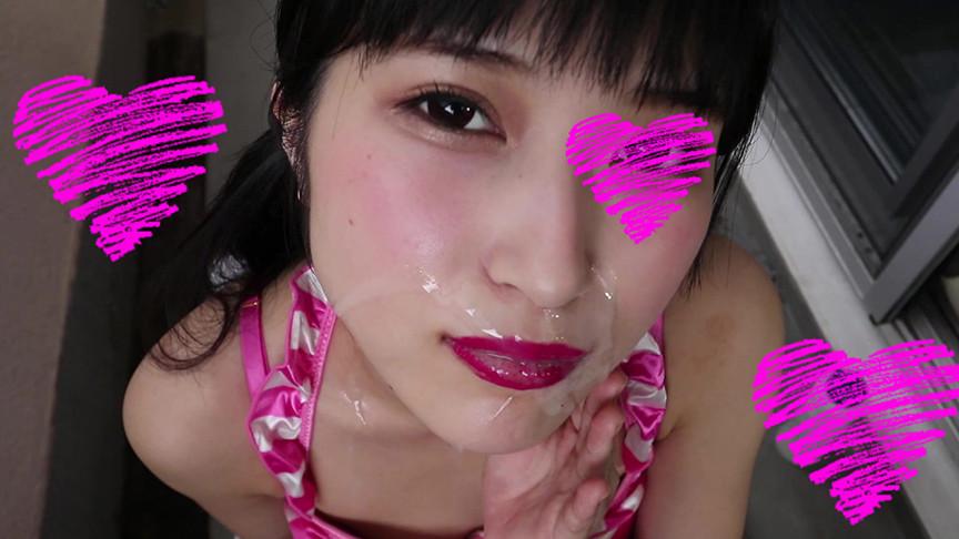 京都美人のベランダで手コキフェラ顔射(柴咲アイネ) 画像 10